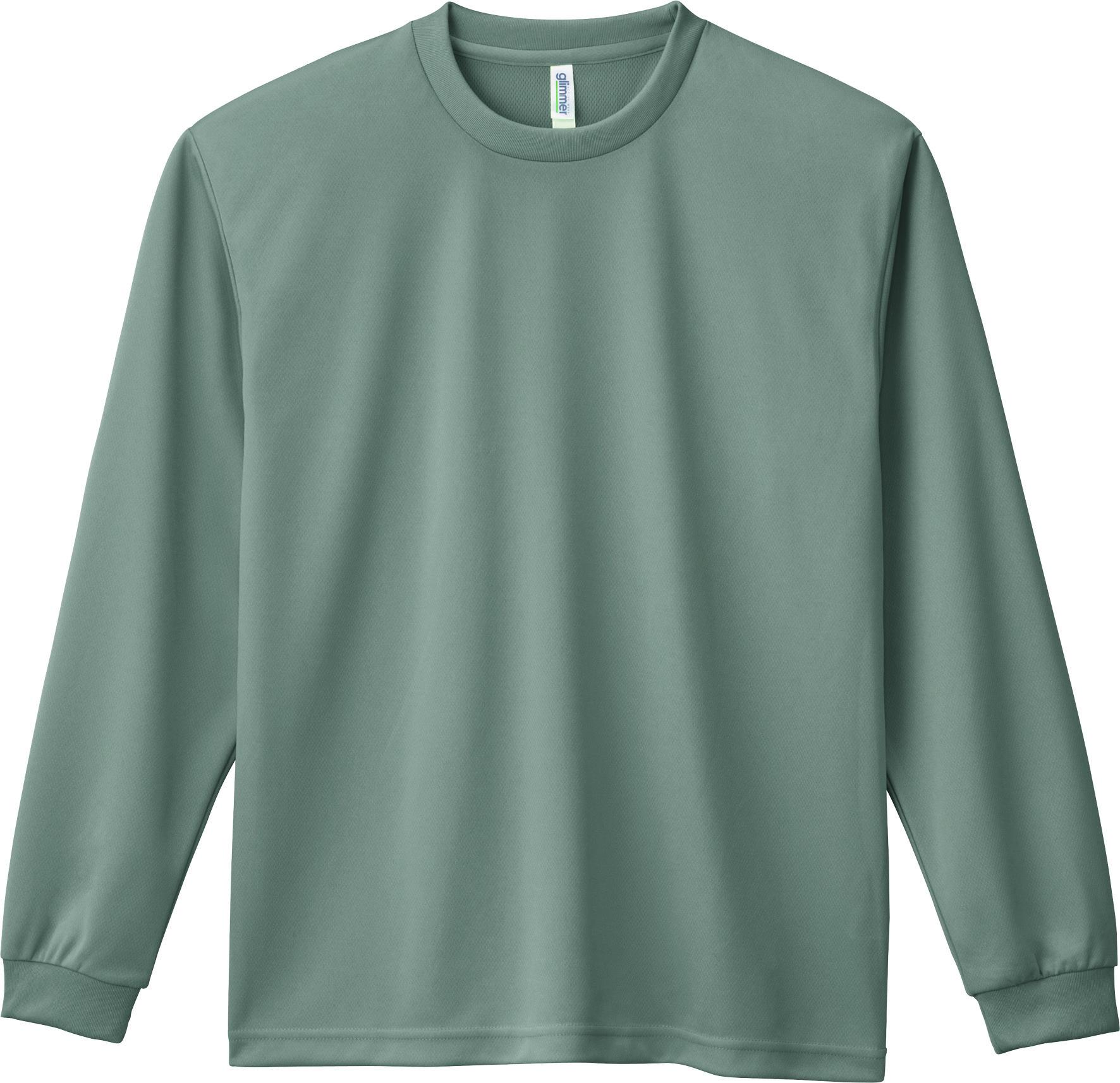 304-ALT ドライロングTシャツ