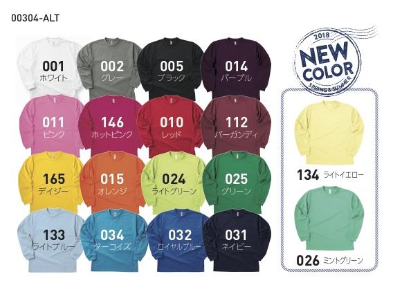 カラー:18 colors