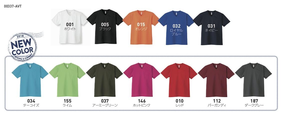 カラー:12 colors