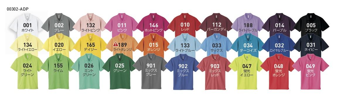 カラー:30 colors