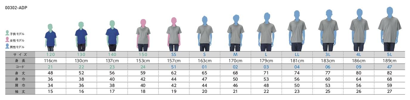 サイズ:12 size