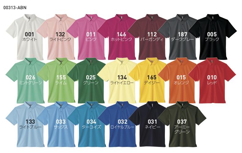 カラー:20colors