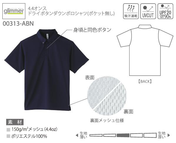 313-ABN_04