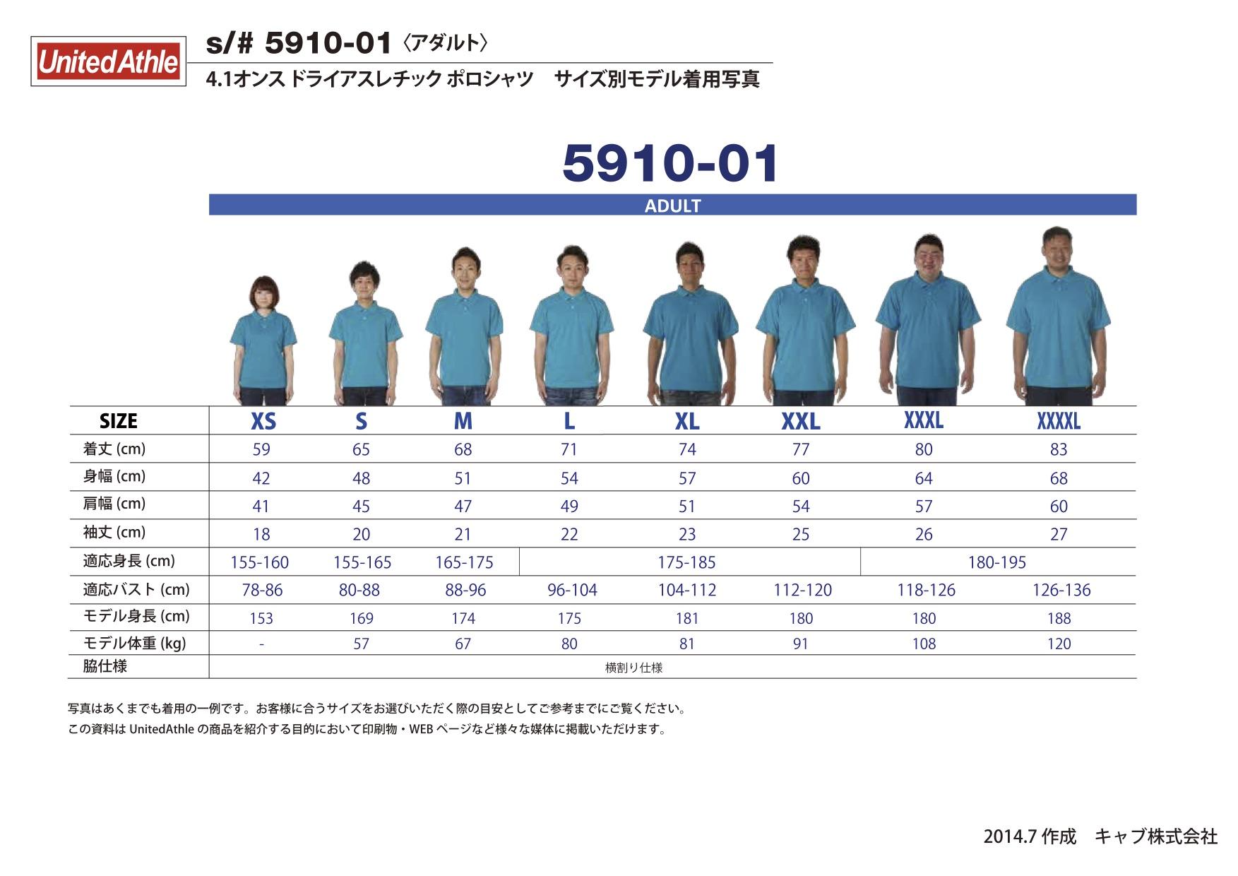 サイズ:8
