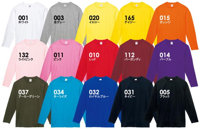 カラー:15colors