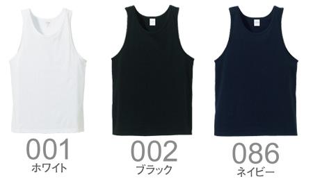 カラー:3colors