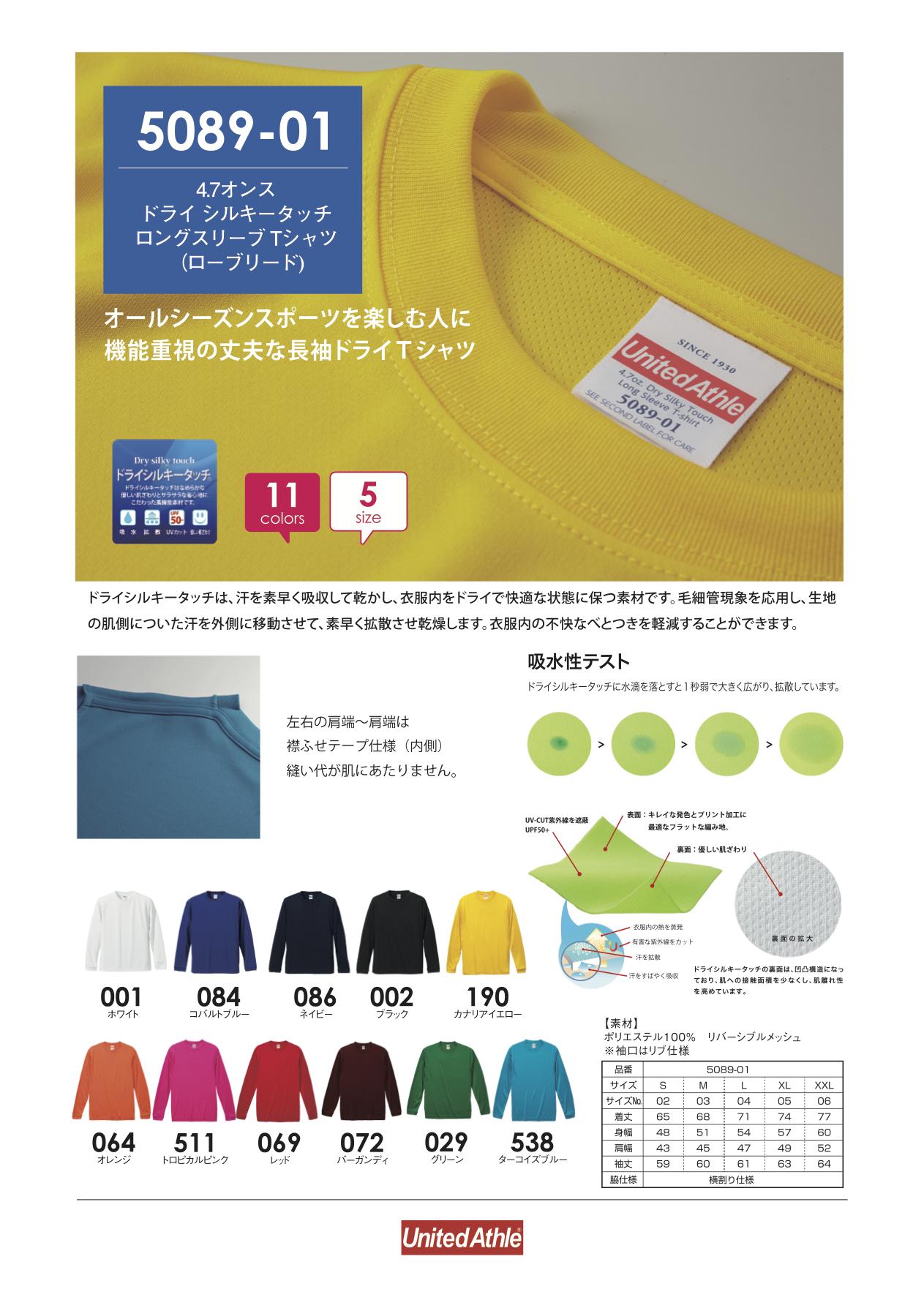 カラー:11colors サイズ:5size