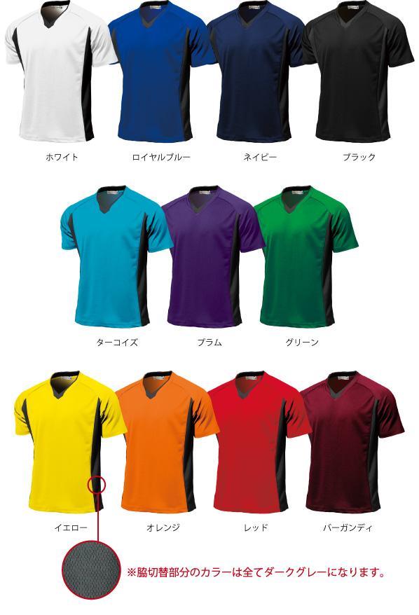 カラー:11colors