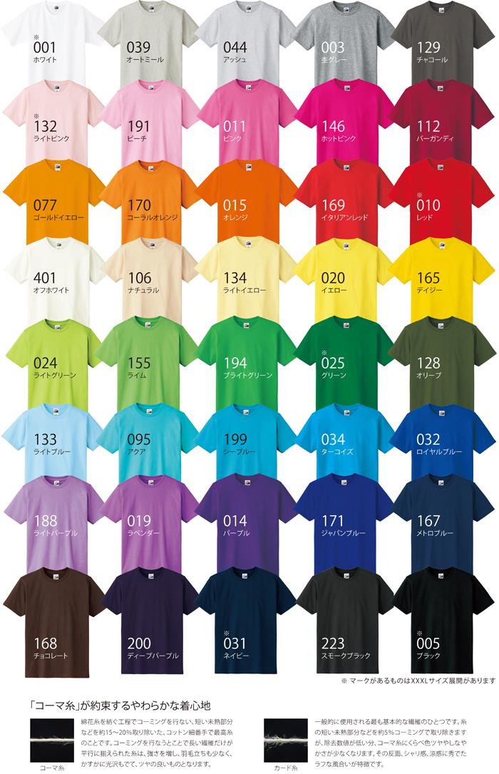 カラー:40colors
