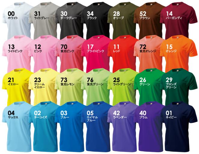 カラー:28colors