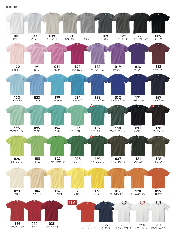 カラー:63colors