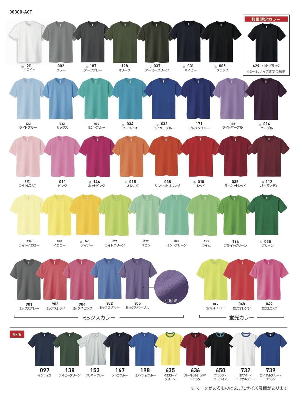 カラー:53 colors