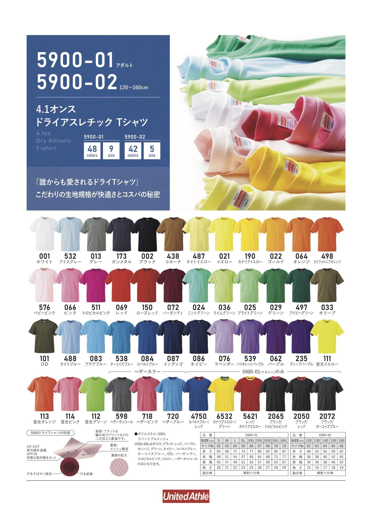 カラー:48colors